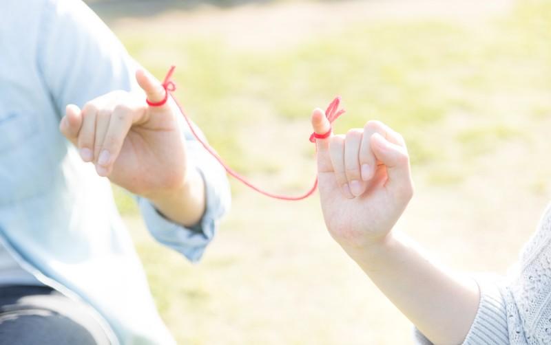 婚活 結婚相手につながる赤い糸