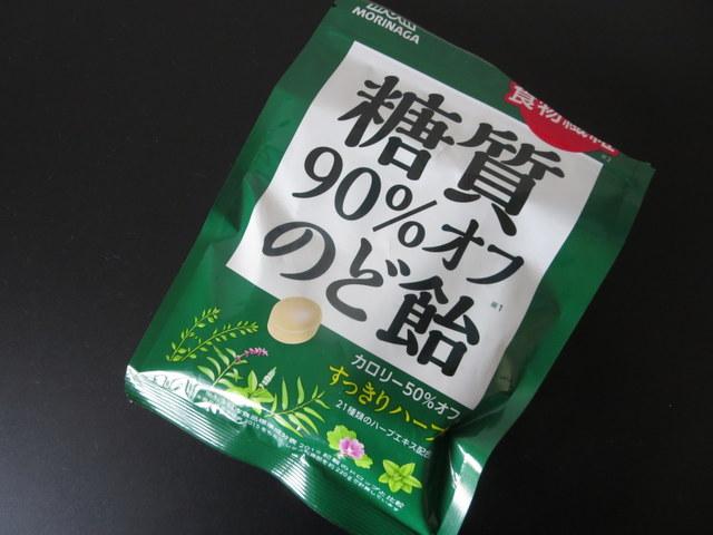 森永の「糖質90%オフのど飴」