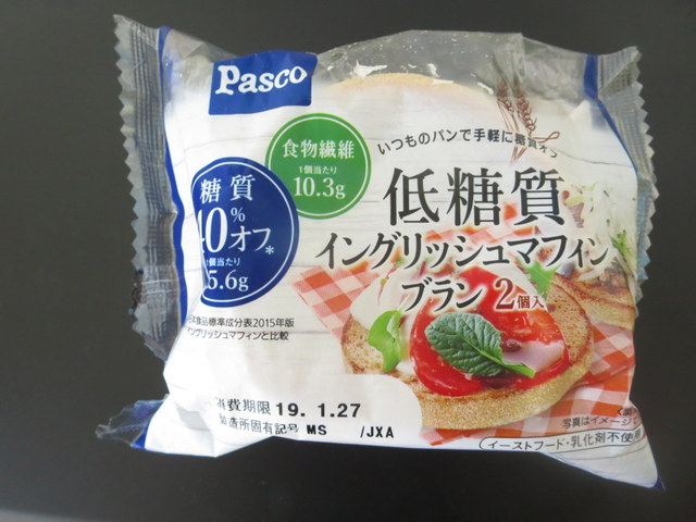PASCO 低糖質イングリッシュマフィンブラン