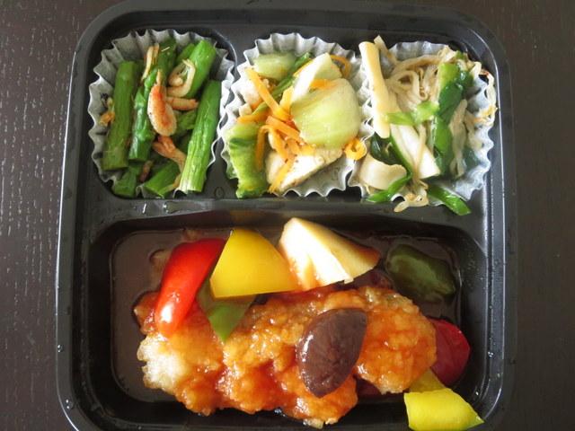 低糖質弁当nosh(ナッシュ)冷凍宅配弁当