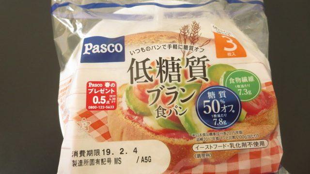 PASCO パスコ低糖質ブラン食パン 外側