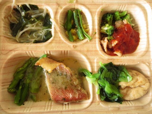 食宅便 低糖質セレクト 魚料理