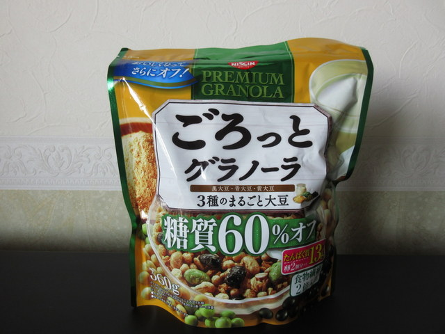 日清ごろっとグラノーラ 3種のまるごと大豆 糖質60%オフ