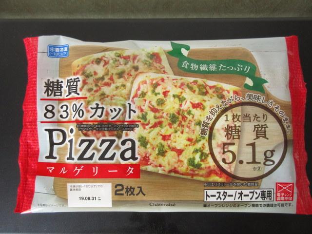 シャトレーゼ糖質83%カットピザ マルゲリータ