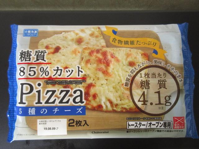 シャトレーゼ 糖質85%カットのピザ 5種のチーズ パッケージ