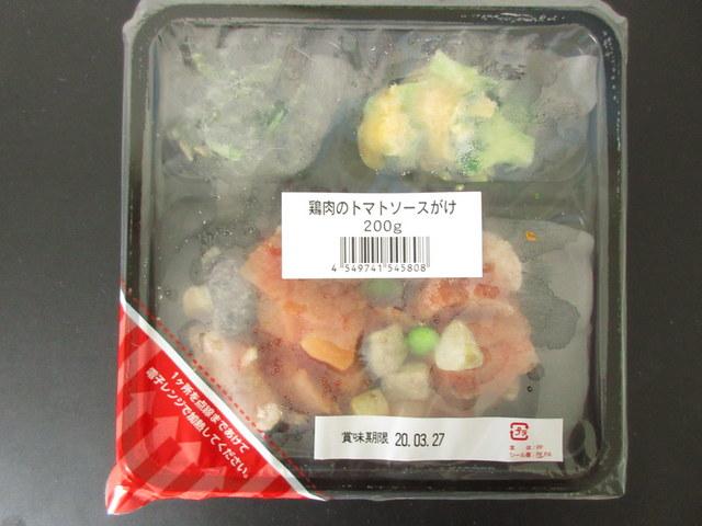 トップバリュ おいしさと糖質のバランス 鶏肉のトマトソースがけ 凍っている状態 パッケージをあけたところ