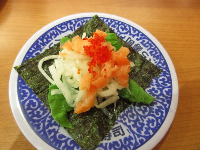 くら寿司 シャリ野菜 とび子サーモン 100円