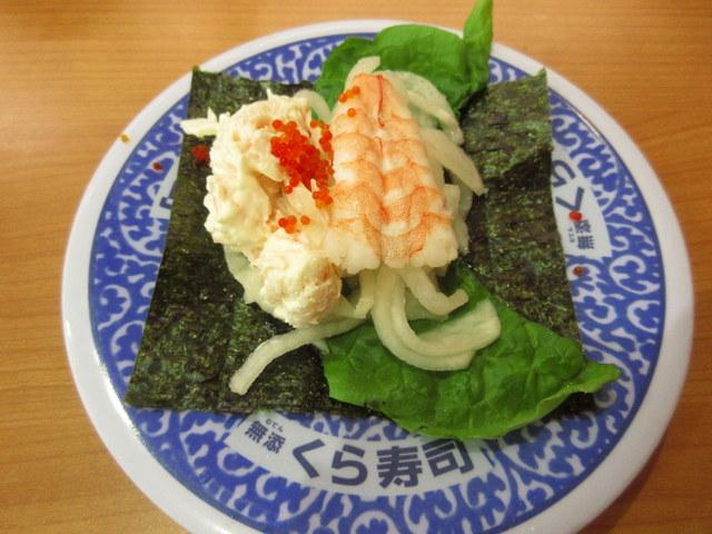 シャリ野菜 えびえびマヨ 100円(税抜き)