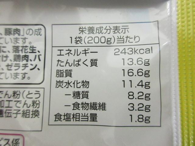 イオン トップバリュ おいしさと糖質のバランス さばの味噌煮 栄養成分表示