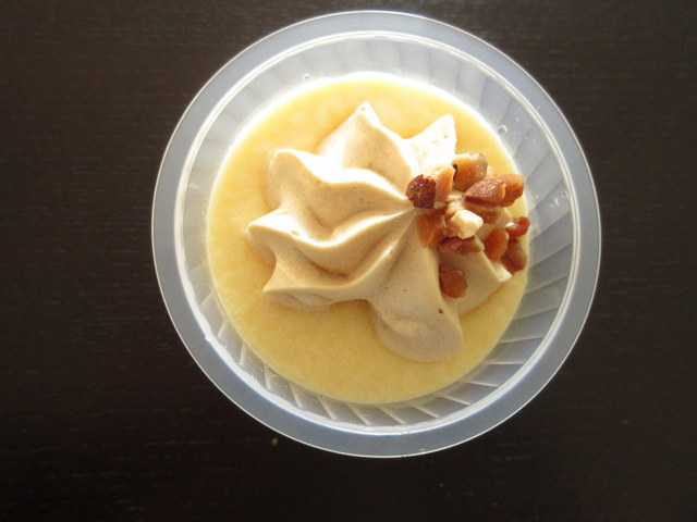シャトレーゼ糖質83%カットのプリン キャラメルナッツクリーム