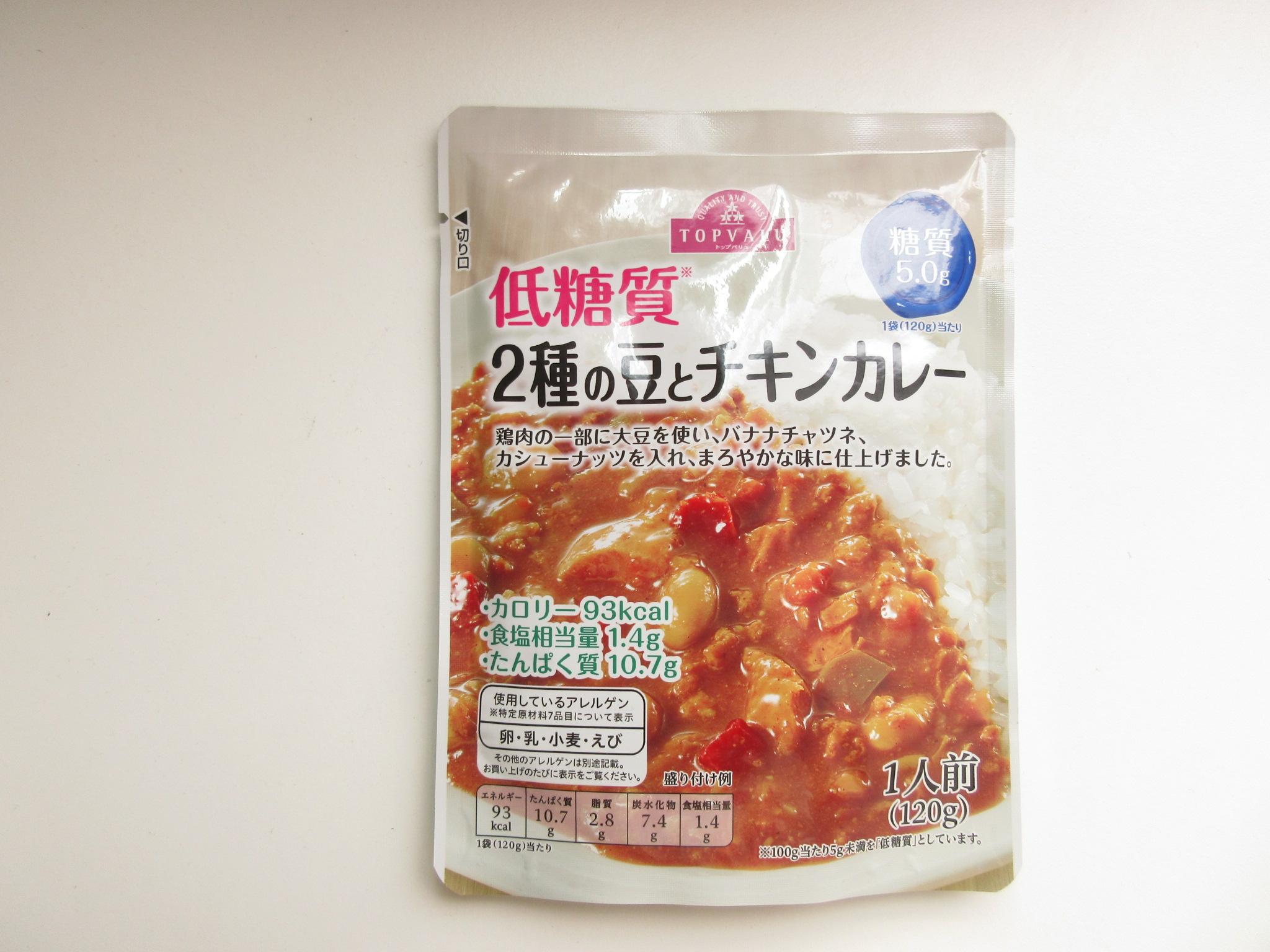 イオントップバリュ 低糖質2種の豆とチキンカレー