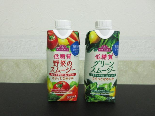 イオントップバリュ低糖質グリーンスムージー&野菜のスムージー