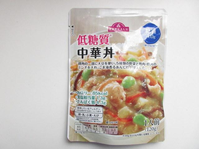 イオントップバリュ 低糖質 中華丼 パッケージ