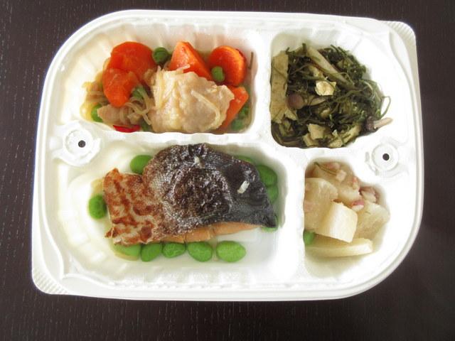 まごころケア食 宅配冷凍弁当 鮭の塩焼き 糖質量9.2g