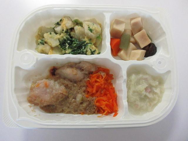 まごころケア食 宅配冷凍弁当 まごころケア食 若鶏の利休焼き弁当 糖質量14.5g