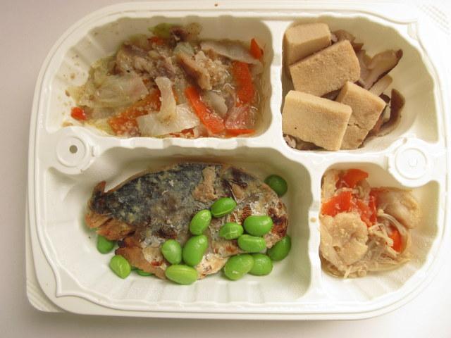 まごころケア食 サワラの味噌幽庵焼き弁当 糖質量11.4g