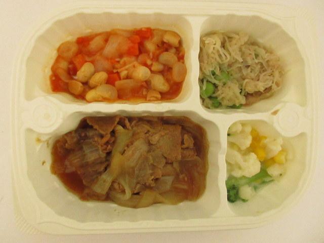 まごころケア食 豚の生姜焼き弁当 糖質量14.1g