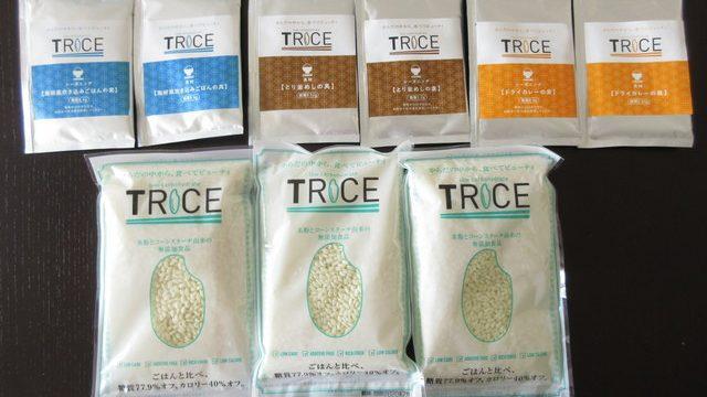TRICE トライス 低炭水化物米