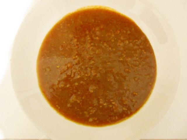 無印良品 糖質10g以下のカレー キーマカレー 糖質7.8g