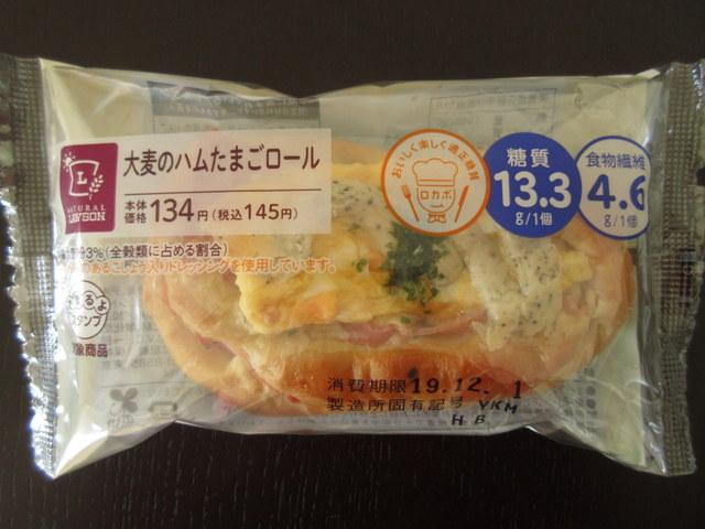 ローソン 大麦のハムたまごロール 糖質13.3g パッケージ