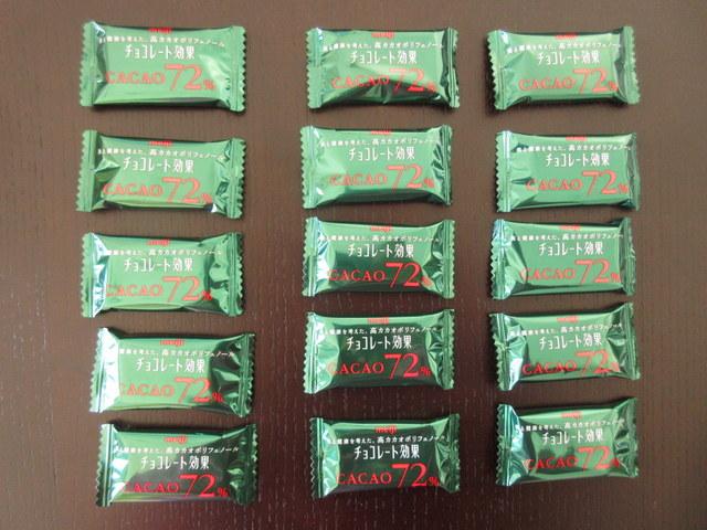明治チョコレート効果 CACAO 72% 15枚