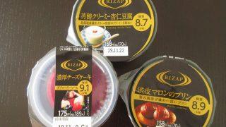ファミリーマートライザップコラボの低糖質スイーツ