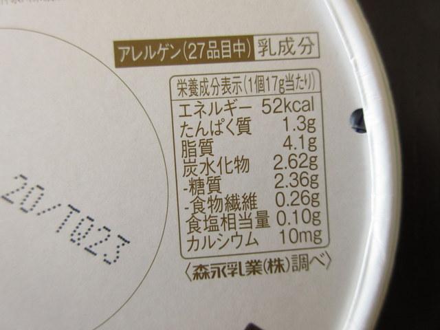 クラフト(Kraft) 小さなチーズケーキ 栄養成分表示