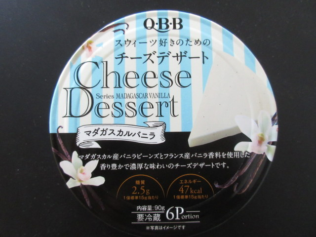QBB チーズデザート マダガスカルバニラ 糖質2.5g
