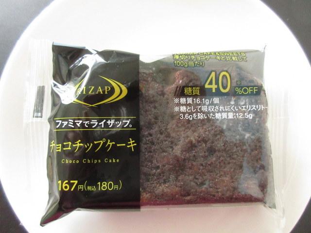 RIZAP(ライザップ) チョコチップケーキ 糖質16.1g パッケージ