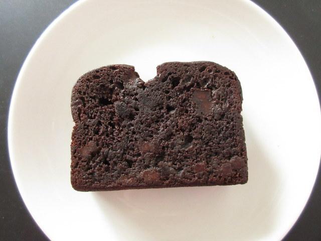 RIZAP(ライザップ) チョコチップケーキ 糖質16.1g 開けたところ