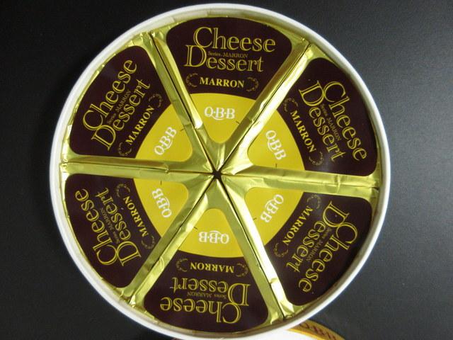 QBB チーズデザート 和栗 糖質3.3g パッケージを開けたところ