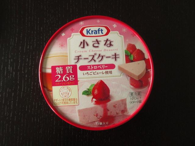 クラフト(Kraft) 小さなチーズケーキ ストロベリー 糖質2.53g