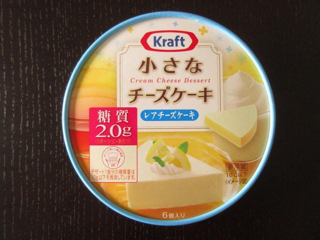 クラフト(Kraft) 小さなチーズケーキ レアチーズケーキ 糖質2.36g