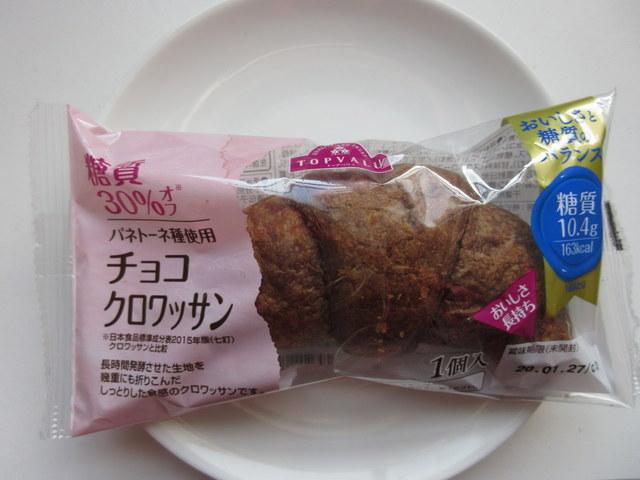 トップバリュ チョコクロワッサン 糖質10.4g