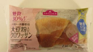 トップバリュ 大豆粉入りクロワッサン 糖質12.5g