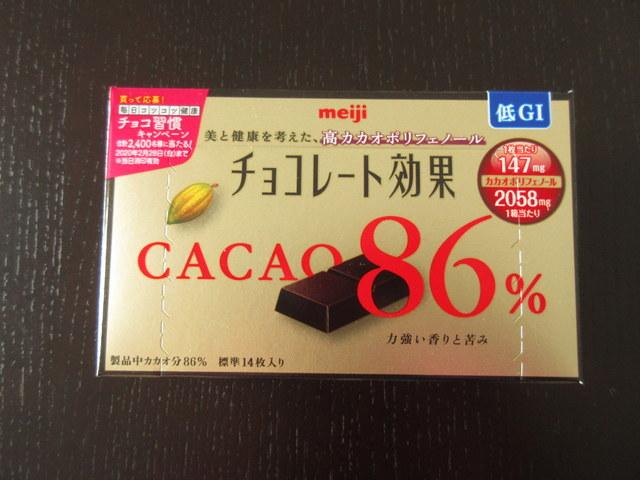 明治チョコレート効果 CACAO 86% パッケージ