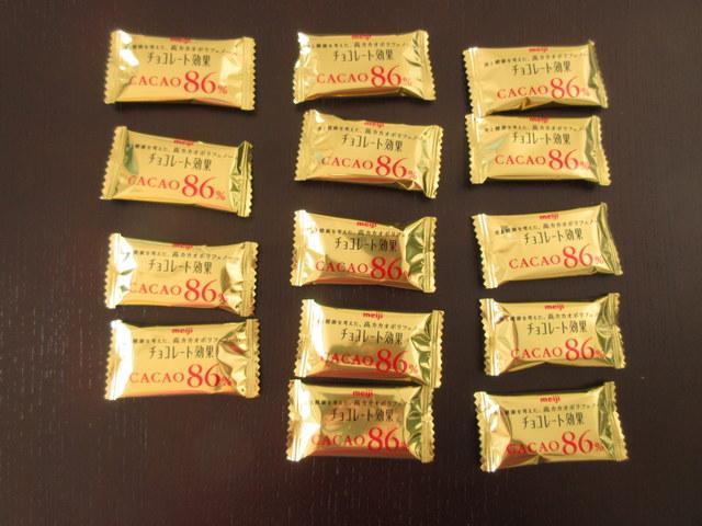 明治チョコレート効果 CACAO 86% 14枚