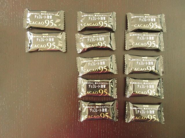 明治チョコレート効果 CACAO 95% 12枚