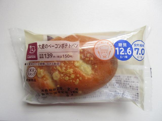 ローソンの低糖質パン 大麦のベーコンポテトパン