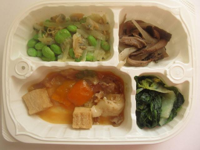 いたわり食堂 家常豆腐弁当 糖質 15.0g