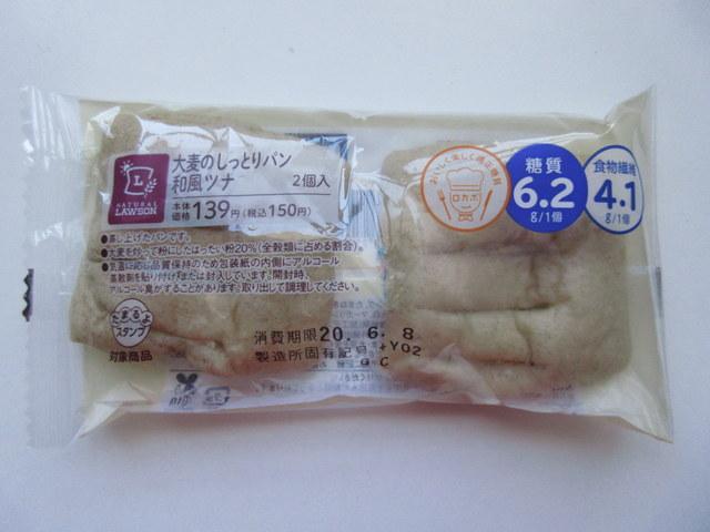 ローソン 低糖質パン 大麦のしっとりパン 和風ツナ