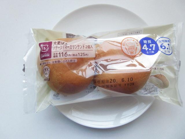 ローソン 低糖質パン 大麦ぱん(バター入りマーガリンサンド) 2個入