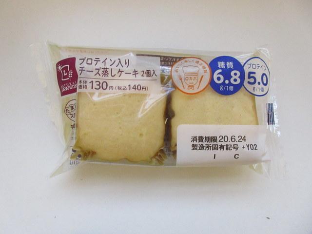 プロテイン入りチーズ蒸しケーキ 糖質6.8g/1個