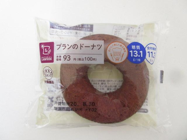 ローソン ブランのドーナツ 糖質13.1g