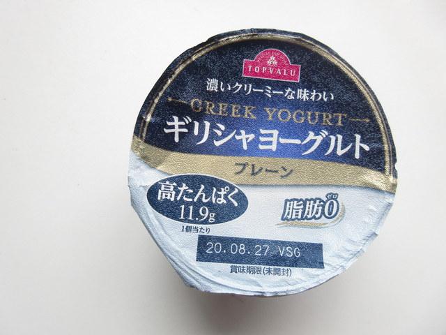 トップバリュ 濃いクリーミーな味わい ギリシャヨーグルト プレーン