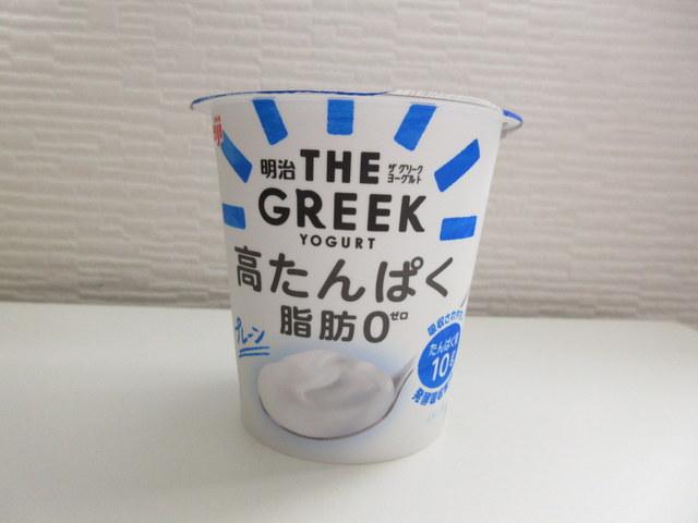 明治THE GREEK YOGURT プレーン