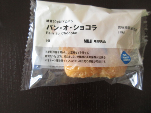 無印良品 糖質10g以下のパン パン・オ・ショコラ