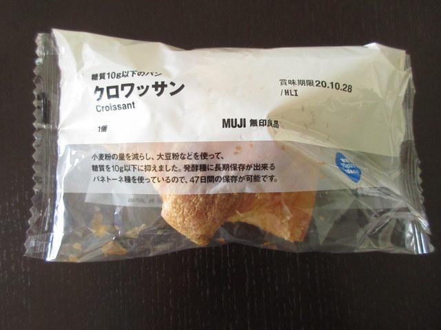 無印良品 糖質10g以下のパン クロワッサン 糖質4.6g