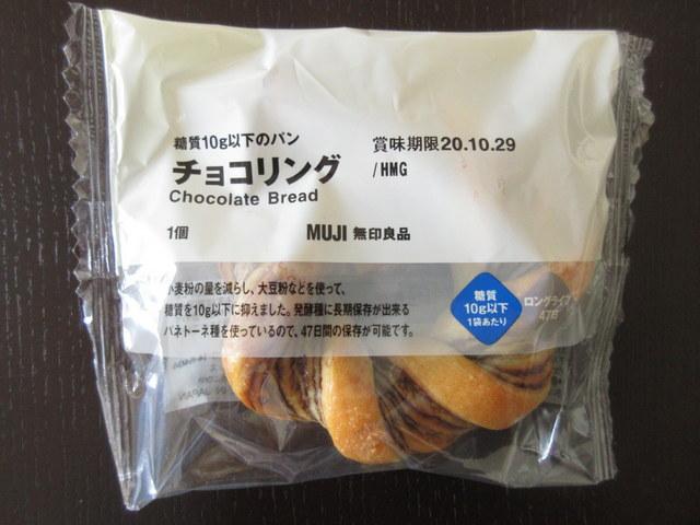 無印良品 糖質10g以下のパン チョコリング 糖質6.62g