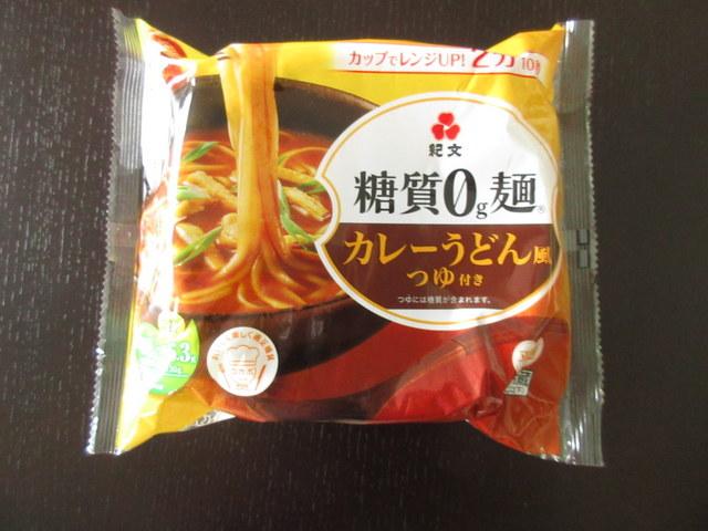 紀文 糖質0g麺 カレーうどん風つゆ付き